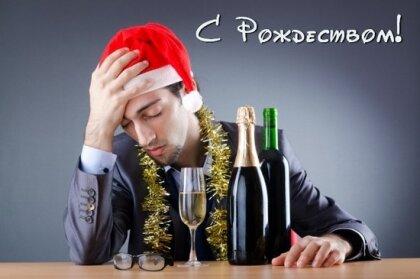Стихи про Рождество