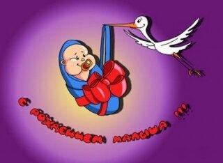Cтихи с рождением сына