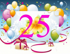 Дорогой подруге 25