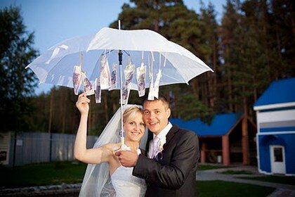 Прикольные поздравления на свадьбу деньгами оригинально фото 566