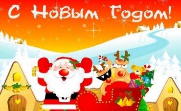Что может принести Дед Мороз