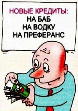 День банковского работника поздравления прикольные