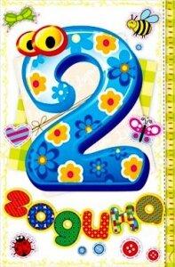 Анимационная открытка с днем рождения с поздравлением