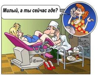 Поздравление врачу-гинекологу