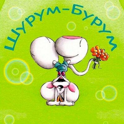 http://prikolnye-pozdravleniya.ru/wp-content/gallery/prikolnoe-pozdravlenie-devushke/prikolnoe-pozdravlenie-devushke.jpg