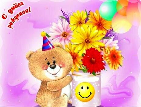 Поздравления в прозе с днем рождения для тети от племянницы прикольные