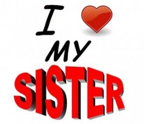 Смешное поздравление сестре