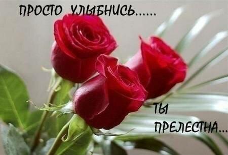 Поздравление на валентина подруге