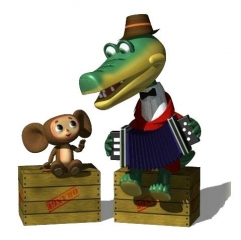 Жаль я не Гена Крокодил!