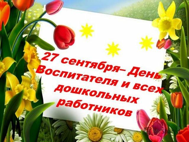 7я.ру. FAQ Куда поехать в отпуск с детьми