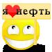i-love-oil