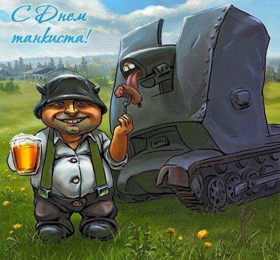Открытка танкисту на день рождения, надписью